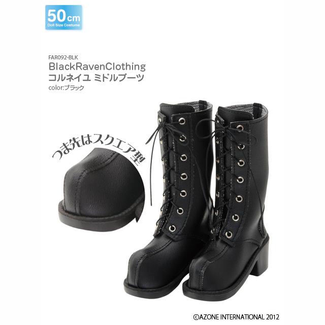 50BlackRavenClothing コルネイユミドルブーツ