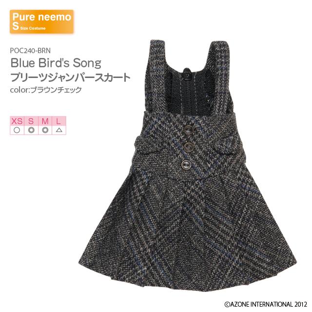BlueBird'sSong プリーツジャンパースカート