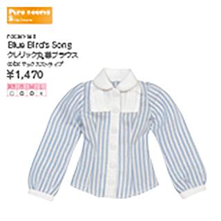 BlueBird'sSong クレリック丸襟ブラウス