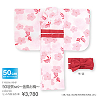 50浴衣set ~金魚と梅~