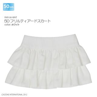50フリルティアードスカート
