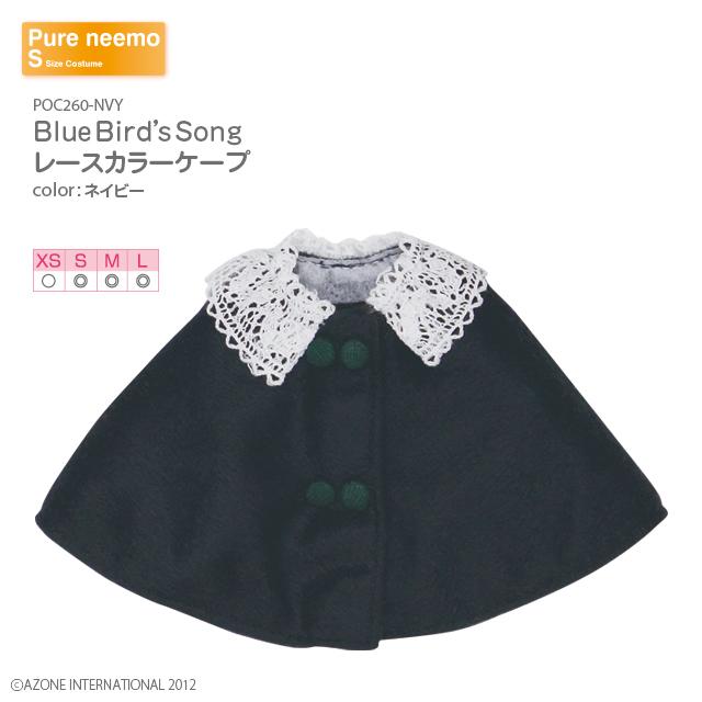 BlueBird'sSong レースカラーケープ