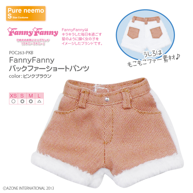 FannyFanny バックファーショートパンツ