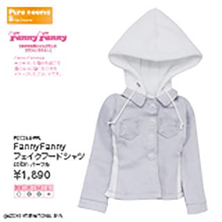 FannyFanny フェイクフードシャツ