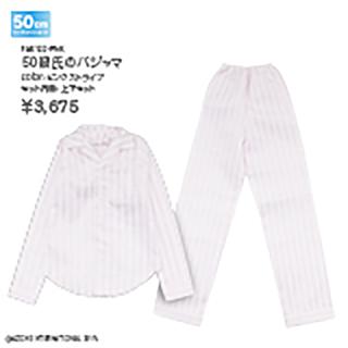 50彼氏のパジャマ