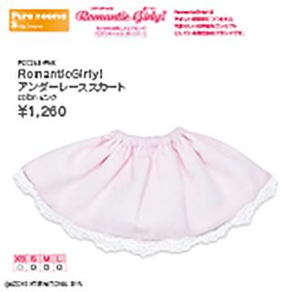 RomanticGirly! アンダーレーススカート