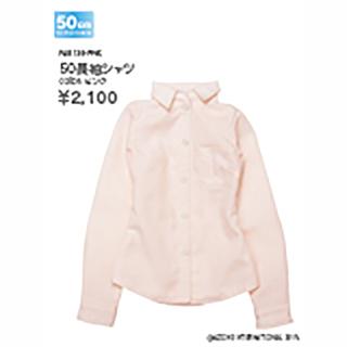 50長袖Yシャツ