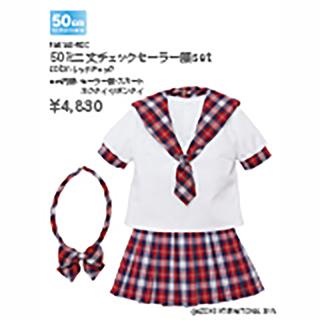 50ミニ丈チェックセーラー服set