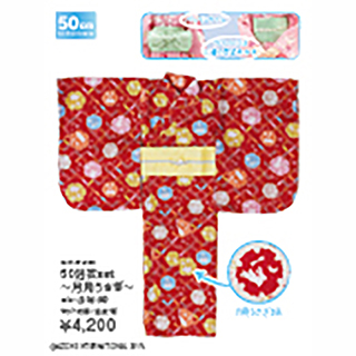 50浴衣set ~月見うさぎ~