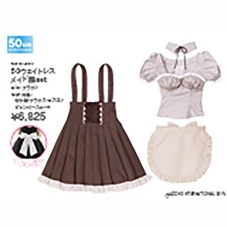 50ウェイトレスメイド服set