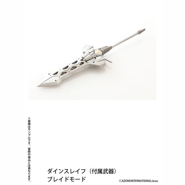 1/12アサルトリリィシリーズNo.001