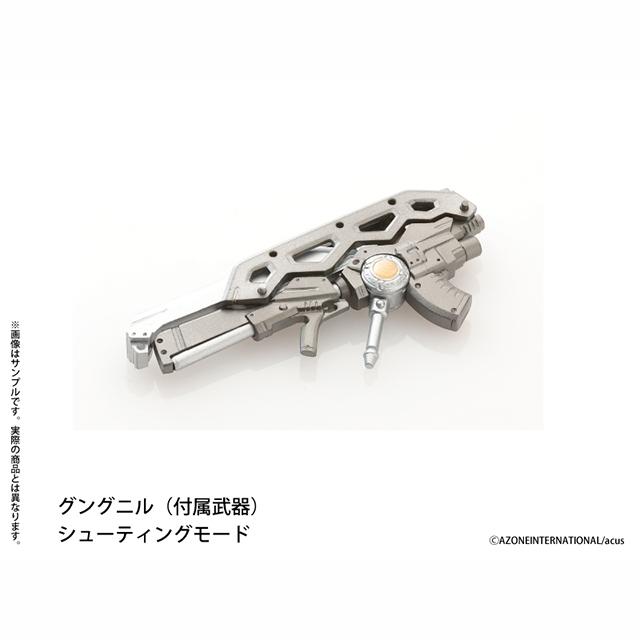 1/12アサルトリリィシリーズNo.002