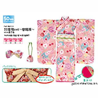 50着物set ~春爛漫~