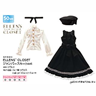 50ELLEN'S CLOSET ジャンパースカートset