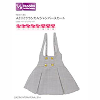 AZO2クラシカルジャンパースカート