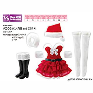 AZO2サンタ服set2014
