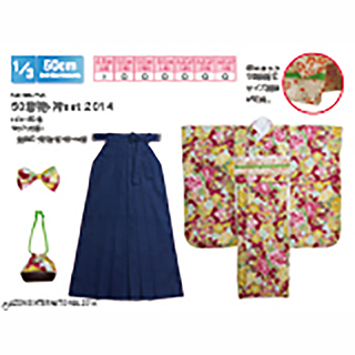 50着物・袴set2014