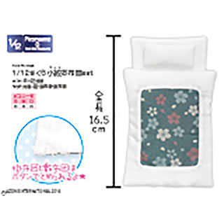 1/12さくら小紋お布団set