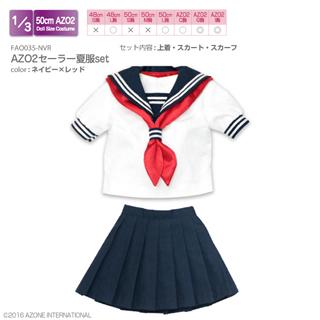 AZO2セーラー夏服set