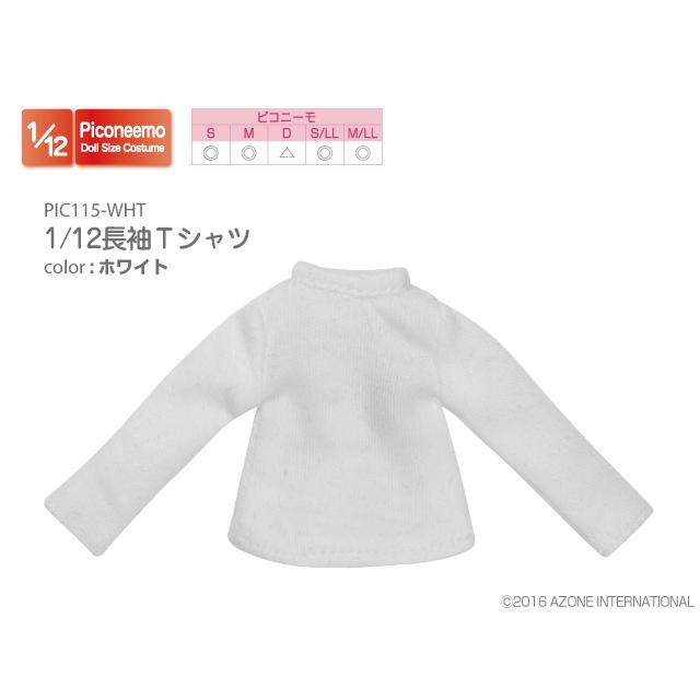 1/12長袖Tシャツ