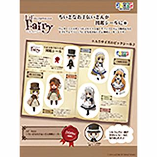 Lil'Fairy(リルフェアリー)~ちいさなお手伝いさん図鑑シール~ ※一枚入り(アゾンダイレクトストア限定商品)