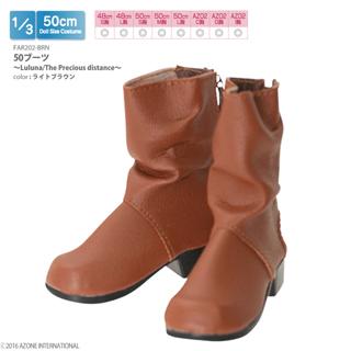 50ブーツ~Luluna/The Precious distance~(アゾンダイレクトストア限定商品)