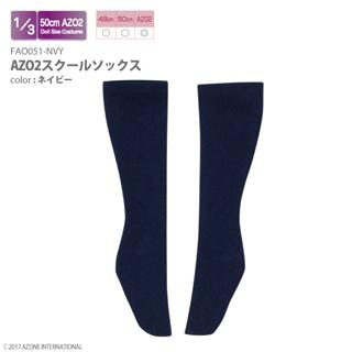 AZO2スクールソックス
