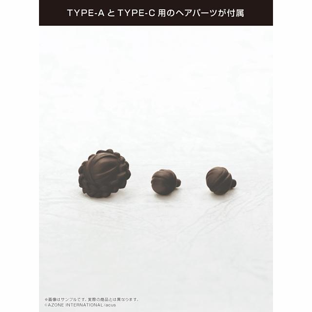 1/12アサルトリリィシリーズNo.031