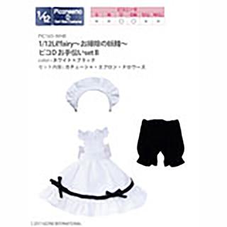 1/12Lil'fairy~お掃除の妖精~ピコD お手伝いsetB(アゾンダイレクトストア限定商品)