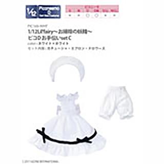 1/12Lil'fairy~お掃除の妖精~ピコD お手伝いsetC(アゾンダイレクトストア限定商品)