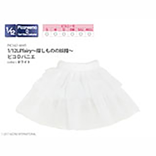1/12Lil'fairy~探しものの妖精~ピコD パニエ(アゾンダイレクトストア限定商品)