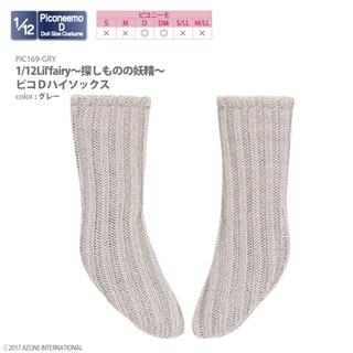 1/12Lil'fairy~探しものの妖精~ピコD ハイソックス(アゾンダイレクトストア限定商品)