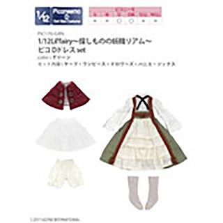 1/12Lil'fairy~探しものの妖精ネイリー~ピコD ドレスset(アゾンダイレクトストア限定商品)